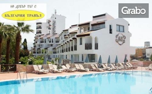 В Кушадасъ през Май или Септември! 7 Нощувки на База All Inclusive в Хотел Sentinus 4*, Плюс Транспорт
