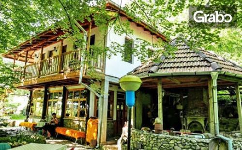 Домашен Уют в Сърцето на Стара Планина, Край <em>Етрополе</em>! Нощувка в Къща или Бунгало - с. Ямна