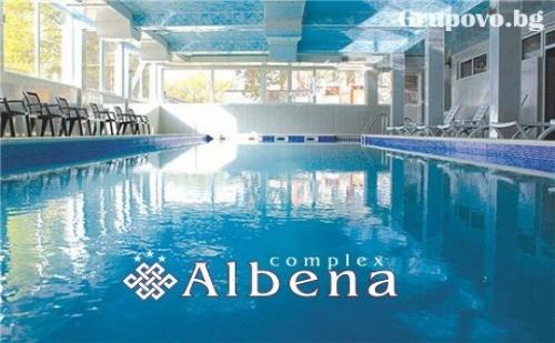 Делник в Хисаря! Нощувка, Закуска, Вечеря + Плувен Минерален Басейн и Релакс Зона в Хотел <em>Албена</em>***