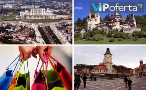 Еднодневна Екскурзия до <em>Букурещ</em> от Бамби М Тур