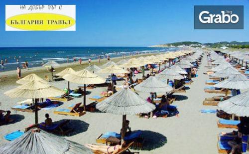 Лятна Почивка в Черна Гора! 7 Нощувки на База All Inclusive в Хотел Mediteran 3*+, Плюс Транспорт