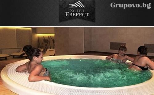Нощувка със Закуска и Вечеря + Спа Зона само за 33 лв. в Хотел Еверест, <em>Етрополе</em>