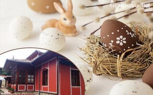 Великден в <em>Копривщица</em>! 3 Нощувки, 3 Закуски, 3 Вечери Едната Празнична  в Комплекс Галерия