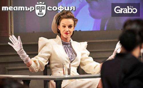 Лилия Маравиля и Дария Симеонова в Постановката нощта на 16 Януари - на 23 Март