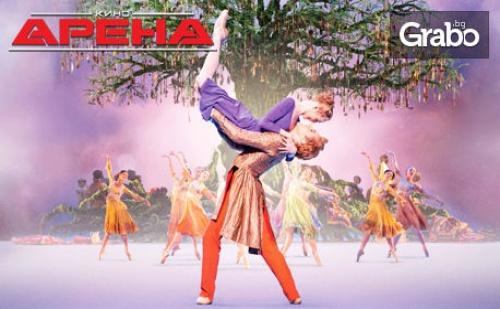 Ексклузивно в Кино Арена! Пленителният Балет зимна Приказка - на 28 и 31 Март и на 1 Април