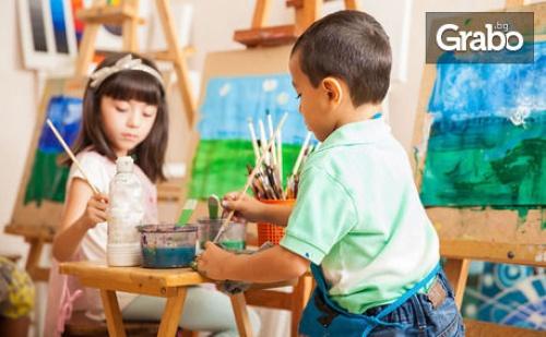 Едно Посещение на Курс по Рисуване с Моден Дизайн и Комикс за Деца