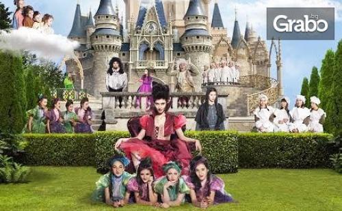 Мюзикълът за Деца принцеса Мирабела по Приказка на Братя Грим - на 25 Март