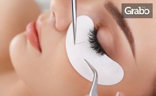 Сгъстяване на Мигли - косъм по Косъм, или по 3D или 6D Метод