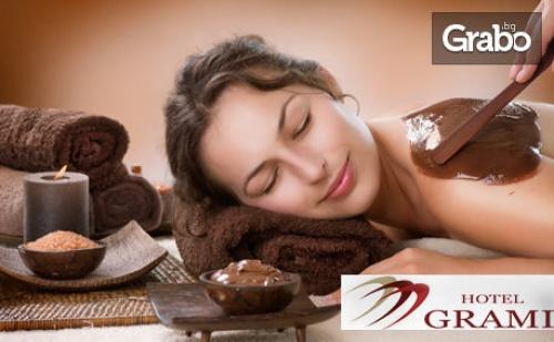 Терапия шоколадово Вълшебство: Масаж на Цяло Тяло, Пилинг и Маска на Лице, Плюс Парна Баня