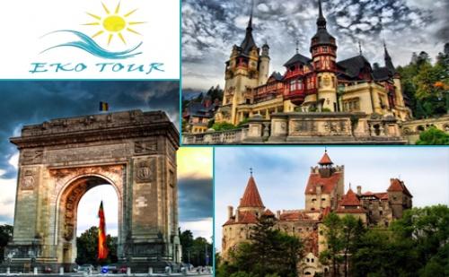Екскурзия до <em>Букурещ</em> и Синая , Румъния. Транспорт + 2 Нощувки със Закуски от Еко Тур Къмпани. Възползвайте се за Великден или Гергьовден!