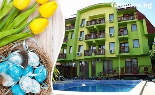 Великден в <em>Хисаря</em>! 3 или 4 Нощувки за Двама или Трима със Закуски и Празничен Обяд + Релакс Зона в Хотел Грийн Хисар
