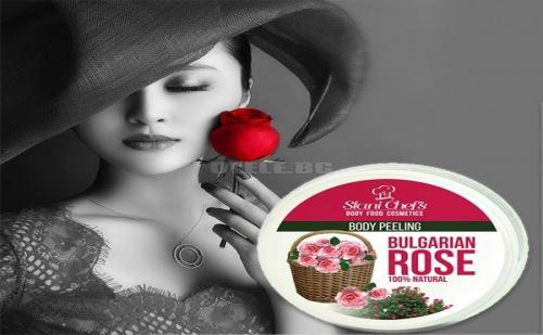 Пилинг за Тяло Българска Роза