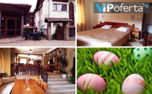 Двудневен и Тридневен Празничен Пакет със Закуска и Вечеря в Хотел Турист, <em>Чепеларе</em>