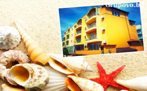 Цяло Лято в <em>Приморско</em> на 100 Метра от Плажа! Нощувка, Закуска и Вечеря на Цени от 23 лв. в Хотел Конкордия Плаза 2