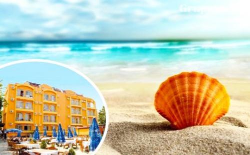 Цяло Лято в <em>Приморско</em> на 100 Метра от Плажа! Нощувка със Закуска, Обяд и Вечеря на Цени от 29 лв. в Хотел Конкордия Плаза 2
