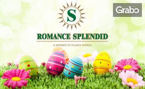 Великденска Spa Почивка в Св. Св. Константин и <em>Елена</em>! Нощувка със Закуска, Обяд и Вечеря