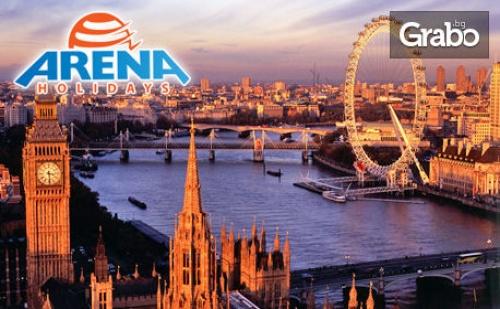 През Юни в <em>Лондон</em>! 3 Нощувки и Самолетен Билет, Плюс Възможност за Посещение на Графства Кент, Лийдс и Рочестър