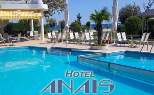 Май на Олимпийската Ривиера на 40 М. от Плажа! Нощувка със Закуска и Вечеря + Басейн в Хотел Anais, Коринос, Гърция