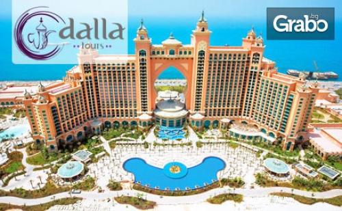 Екскурзия до <em>Дубай</em> през Септември! 4 Нощувки със Закуски, Плюс Самолетен Транспорт