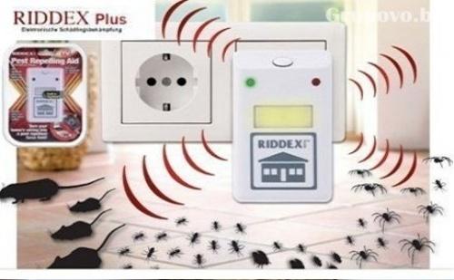 Riddex Plus! Сигурна Защита от Мишки, Плъхове, Хлебарки, Бълхи и Мравки за 5.90 лв. от Grabko.bg