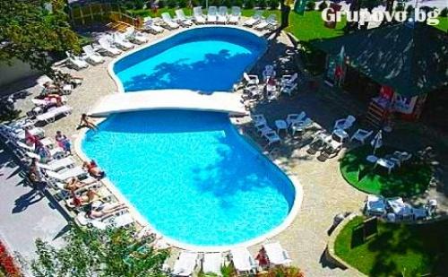 Цяло Лято All Inclusive + Басейн на Шок Цени в Хотел Диана, Златни Пясъци. Дете до 12 г. Безплатно!!!