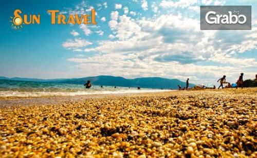 На Плаж в <em>Аспровалта</em>, Северна Гърция! 6 Нощувки със Закуски и Вечери, Плюс Транспорт