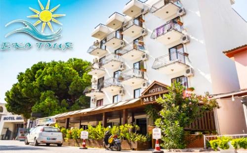 Екскурзия до Кушадасъ! Траспорт, 5 Нощувки със Закуски и Вечери + Басейн в Хотел Melike, на 70М. от Плажа