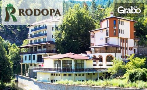 Почивка в Сърцето на Родопите! 3, 4 или 5 Нощувки със Закуски и Вечери, Плюс Уелнес Процедури по Избор