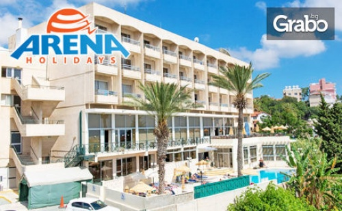 Почивка в Кипър! 5 Нощувки със Закуски в Пафос, Плюс Самолетен Транспорт и Възможност за Лимасол и <em>Никозия</em>