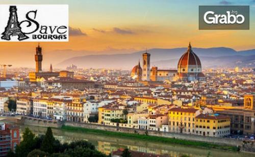 До <em>Милано</em> за 22 Септември! 3 Нощувки със Закуски, Плюс Самолетен и Автобусен Транспорт и Възможност за Френската Ривиера