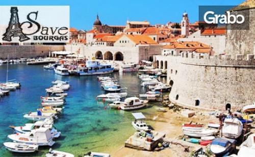 Екскурзия до Будва и Котор с Възможност за <em>Дубровник</em> през Септември! 3 Нощувки със Закуски и Вечери, Плюс Транспорт