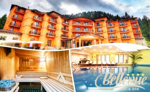 Спа Лято в <em>Пампорово</em>. Нощувки със Закуска и Вечеря + Басейн на Топ Цени в Хотел Bellevue Ski &amp;  Spa****