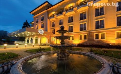 Нощувка със Закуска + Басейн и Спа с Минерална Вода в Спа Хотел Стримон Гардън*****, <em>Кюстендил</em>