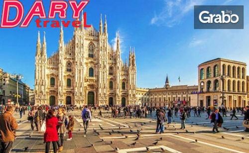 Екскурзия до <em>Милано</em>! 3 Нощувки със Закуски, Плюс Самолетен Билет и Възможност за Посещение на Езерата Лугано, Комо и Гарда