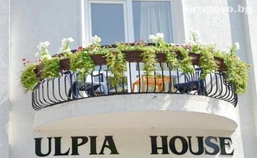 Нощувка със Закуска за 18.90 лв. на Ден в Къща за Гости Улпия, <em>Пловдив</em>