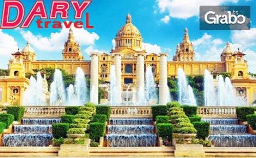 Опознай Испания! Екскурзия с 4 Нощувки със Закуски в <em>Барселона</em>, Плюс Самолетен Транспорт