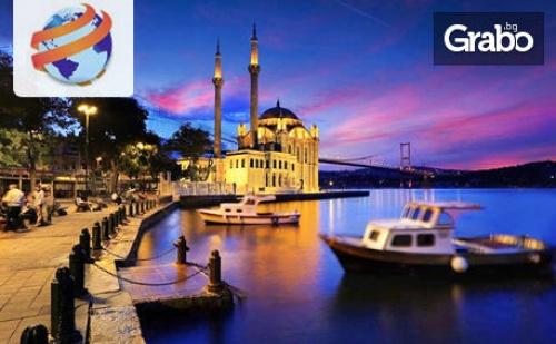 На Шопинг Фестивал в <em>Истанбул</em>! Екскурзия с 2 Нощувки със Закуски, Плюс Транспорт