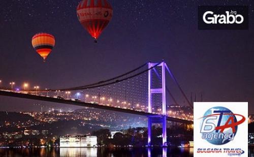 През Юни на Босфора! Екскурзия с 3 Нощувки със Закуски в <em>Истанбул</em>, Плюс Транспорт и Посещение на Мол Viaport Venezia