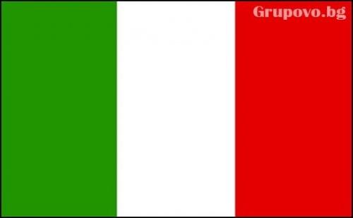 80 Учебни Часа Италиански Език за Начинаещи само за 149 лв. от Езиков Център Галакси, Люлин