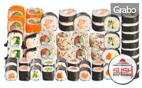 Суши сет по избор - с 24, 30, 50 или 64 хапки