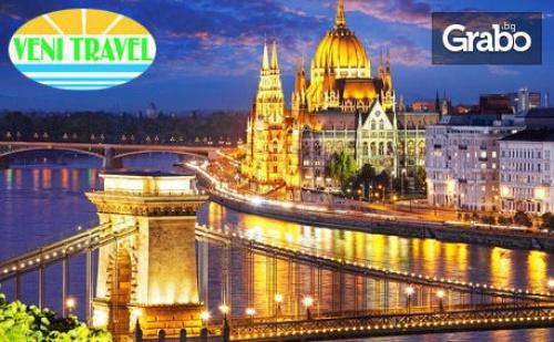 Посети Будапеща през Юни! 2 Нощувки със Закуски и Транспорт, Възможност за Посещение на Виена и Бонус - Вечеря