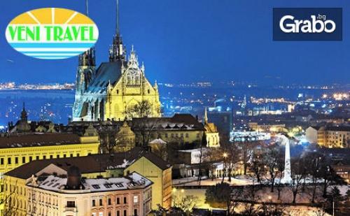 До <em>Прага</em>, Братислава и Бърно! 4 Нощувки със Закуски, Транспорт и Възможност за Посещение на Карлови Вари и Пилзен