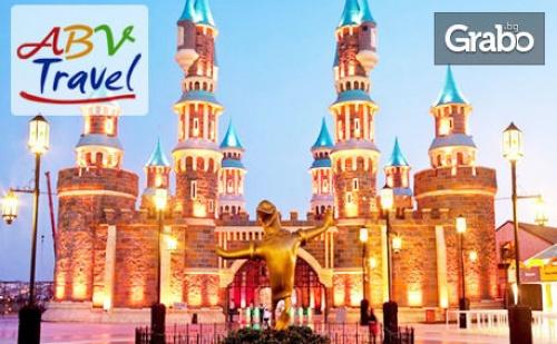 За Деня на Детето в <em>Истанбул</em>! Екскурзия с 2 Нощувки със Закуски, Транспорт и Посещение на Одрин