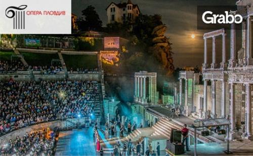 Opera Open 2018! Вход за 3 Спектакъла по Избор на Античния Театър