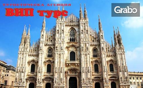 Екскурзия до <em>Милано</em>, Монако и Ница през Юни! 2 Нощувки със Закуски, Плюс Самолетен и Автобусен Транспорт
