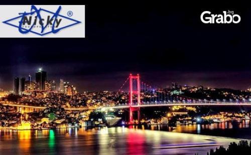 Екскурзия до <em>Истанбул</em>! 2 Нощувки със Закуски, Транспорт, Панорамна Обиколка и Посещение на Мол Форум, Чорлу и Одрин