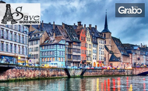 Виж Залцбург, Страсбург, Париж, Женева и <em>Милано</em>! 7 Нощувки със Закуски, Плюс Автобусен и Самолетен Транспорт