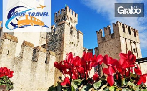 Last Minute Екскурзия до Словения, Италия и Хърватия! 3 Нощувки със Закуски, Транспорт и Посещение на Плитвичките Езера