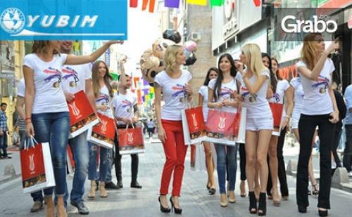 Шопинг Фестивал през Юни в <em>Истанбул</em>! 2 Нощувки със Закуски и Транспорт