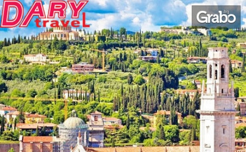 Екскурзия до <em>Милано</em>, Верона и Венеция! 3 Нощувки със Закуски, Плюс Самолетен Транспорт